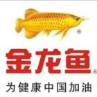 益海嘉里(成都)粮食工业有限公司